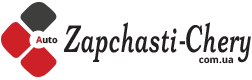 Українка zapchasti-chery.com.ua Контакты